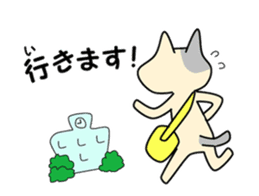 kobuta sensei sticker #4992515