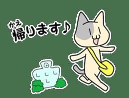 kobuta sensei sticker #4992516