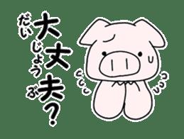 kobuta sensei sticker #4992517