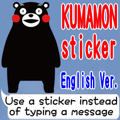 KUMAMON sticker(Message English ver)