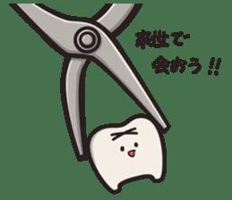follow me Mr.molar! sticker #4993286