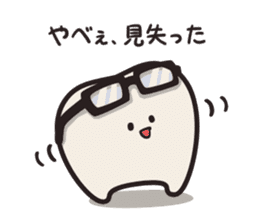 follow me Mr.molar! sticker #4993304
