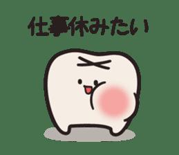 follow me Mr.molar! sticker #4993313