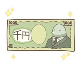 Mr. HATOMUNE sticker #4993668