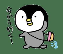 yuruyuru penta sticker #4998128