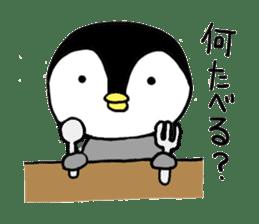 yuruyuru penta sticker #4998134
