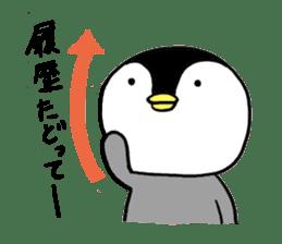 yuruyuru penta sticker #4998139
