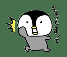 yuruyuru penta sticker #4998150