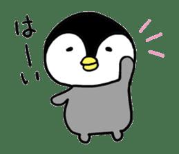 yuruyuru penta sticker #4998157