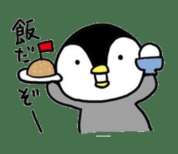 yuruyuru penta sticker #4998160