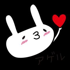 Simple emoticon rabbit