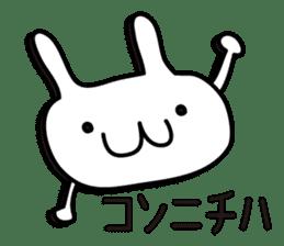 Simple emoticon rabbit sticker #4999757