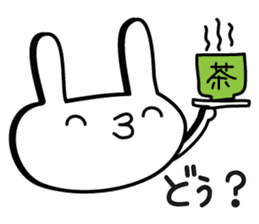 Simple emoticon rabbit sticker #4999780