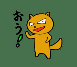 Enter the Kenkichi 2 sticker #4999942