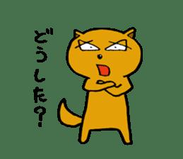 Enter the Kenkichi 2 sticker #4999943