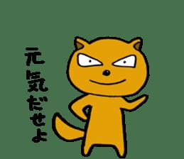 Enter the Kenkichi 2 sticker #4999945