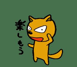 Enter the Kenkichi 2 sticker #4999946
