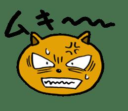 Enter the Kenkichi 2 sticker #4999956