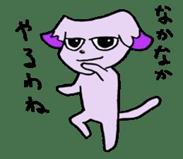 Enter the Kenkichi 2 sticker #4999959