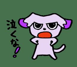 Enter the Kenkichi 2 sticker #4999963