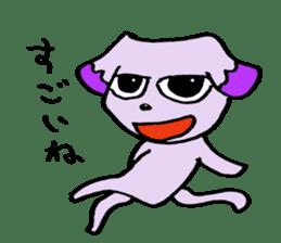 Enter the Kenkichi 2 sticker #4999967