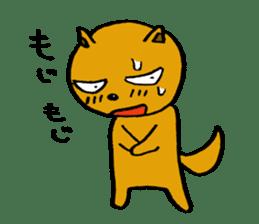 Enter the Kenkichi 2 sticker #4999969