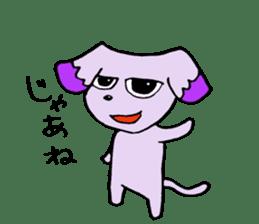 Enter the Kenkichi 2 sticker #4999973