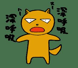Enter the Kenkichi 2 sticker #4999977