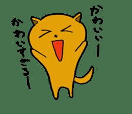 Enter the Kenkichi 2 sticker #4999978