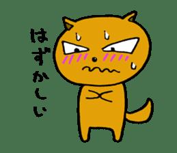 Enter the Kenkichi 2 sticker #4999979