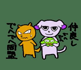 Enter the Kenkichi 2 sticker #4999980