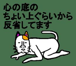 very strange cat2 sticker #5000824