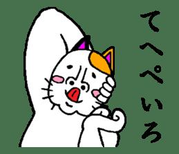 very strange cat2 sticker #5000826