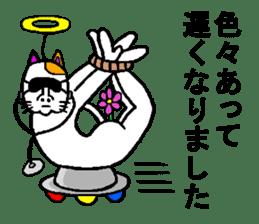 very strange cat2 sticker #5000827