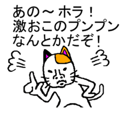 very strange cat2 sticker #5000828