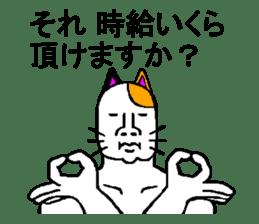 very strange cat2 sticker #5000829