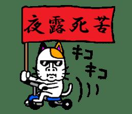 very strange cat2 sticker #5000830