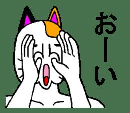 very strange cat2 sticker #5000832