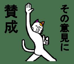 very strange cat2 sticker #5000835