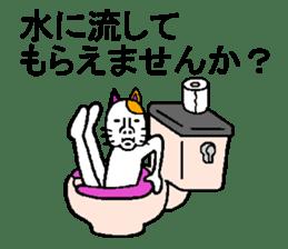 very strange cat2 sticker #5000837