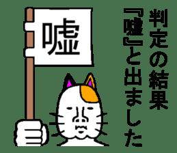 very strange cat2 sticker #5000845