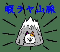 very strange cat2 sticker #5000848
