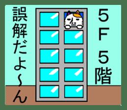 very strange cat2 sticker #5000852