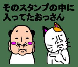 very strange cat2 sticker #5000853