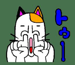 very strange cat2 sticker #5000855