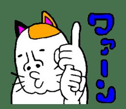 very strange cat2 sticker #5000856