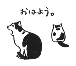 ushi-san&chibi-san sticker #5001431