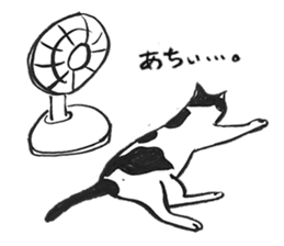 ushi-san&chibi-san sticker #5001450