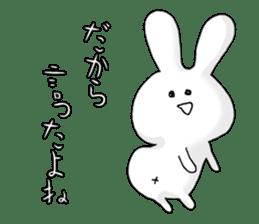 Feeling of the white rabbit sticker #5003239