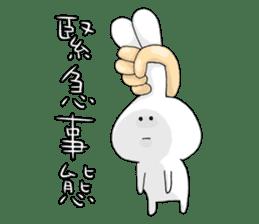 Feeling of the white rabbit sticker #5003252